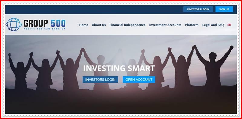 [Мошеннический сайт] group-500.com – Отзывы, развод? Компания Group 500 мошенники!