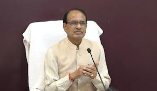 प्रधानमंत्री श्री मोदी जी का संकल्प है आत्मनिर्भर भारत का निर्माण - मुख्यमंत्री शिवराजसिंह चौहान