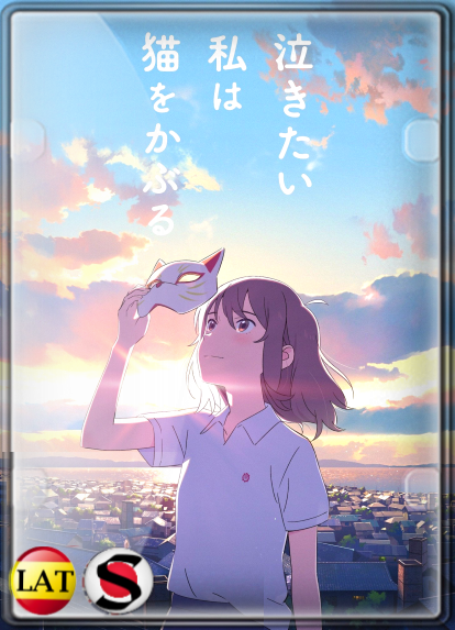 Amor de Gata (2020) WEB-DL 1080P LATINO/JAPONES