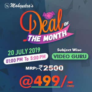 Mahendras Deal Of The Month