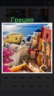 655 слов вид сверху на архитектуру Греции, дома и море 6 уровень
