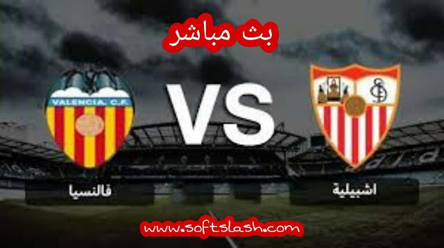 شاهد مباراة Valencia vs Sevellia live بمختلف الجودات