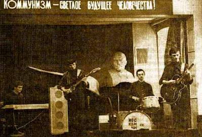 Mosvichi (группа Москвичи) - Live in
