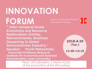 Forum 2018.4.10 Yoichi Matsumoto
