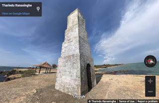 Kal Munai Old Survey Tower