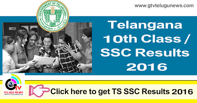 10th results, 10th ts ssc result 2016, bse telangana, bsetelangana.org, education, manabadi, manabadi.co.in, result date, ssc result, ssc result 2016, telanagna 10th class result 2016, telanagna 10th result 2016, telanagna ssc result 2016, telangana, telangana board result 2016, telangana board results, telangana class 10 results, telangana result news, telangana results, telangana ssc results, 10th results, 10th TS SSC Result 2016, BSE Telangana, bsetelangana.org, education, Manabadi, manabadi.co.in, Result date, SSC Result, SSC Result 2016, Telanagna 10th Class Result 2016, Telanagna 10th Result 2016, Telanagna SSC Result 2016, telangana, Telangana Board Result 2016, Telangana board results, Telangana Class 10 results, Telangana Result news, Telangana Results, Telangana SSC Results, Telengana Results news, TS 10th Result 2016, TS Board ssc results, TS class 10 result news, TS Result 2016, TS SSC Results, X Exam Results 2016,telengana results news, ts 10th result 2016, ts board ssc results, ts class 10 result news, ts result 2016, ts ssc results, x exam results 2016, ts 10th results 2016, ts ssc, ts ssc results 2016,Telangana