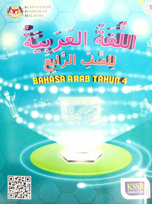 Mohamad Syahmi Bin Harun Buku Teks Digital Bahasa Arab Tahun 4 Kssr Semakan