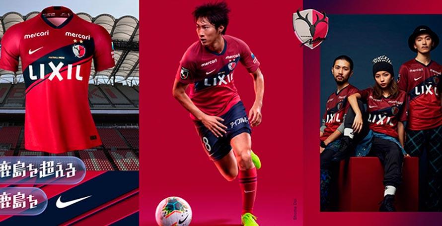 Kashima Antlers 2020 Home & Away Kits Released: Same
