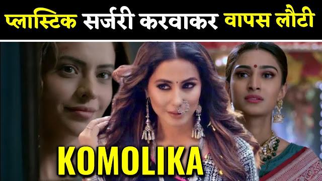 EXPOSED:  Bajaj exposed Anurag Prerna's reunion calls for Komolika in Kasauti Zindagi Ki 2