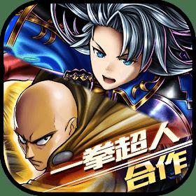 神魔召喚GS - VER. 3.40.0 Massive Damage MOD APK