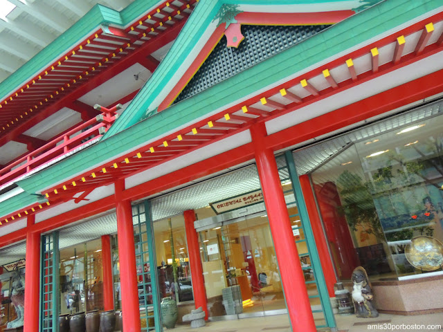 Oriental Bazaar, Tokio