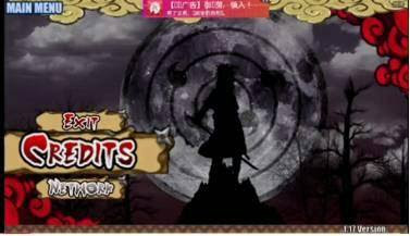 Download Game Naruto Senki Ultimate Shinobi War MOD Full Unlocked Apk Game Terbaru