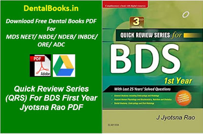Quick Review Series (QRS) For BDS First Year Jyotsna Rao PDF