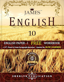 JAMES GUIDE   SHERLYN PUBLICATIONS