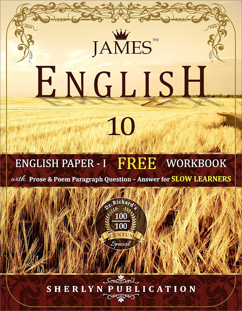 JAMES GUIDE | SHERLYN PUBLICATIONS