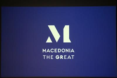 Το νέο εμπορικό σήμα για τα μακεδονικά προϊόντα