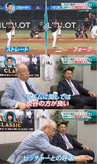 巨人 小林誠司 癖 WBC ノムさん 野村克也