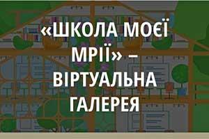 https://docs.google.com/presentation/d/1p6uinshSkuJGEKMkNE8K3ZJ0RvJncVQRloj-Uha65P4/present?token=AC4w5ViCjgYaDOAMkYSi9BUcwhKPqBkhag%3A1590695928521&includes_info_params=1&eisi=CK3Wj46s1-kCFQMv7QodmDQNlg#slide=id.p