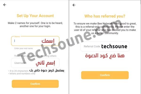 bee app referral code