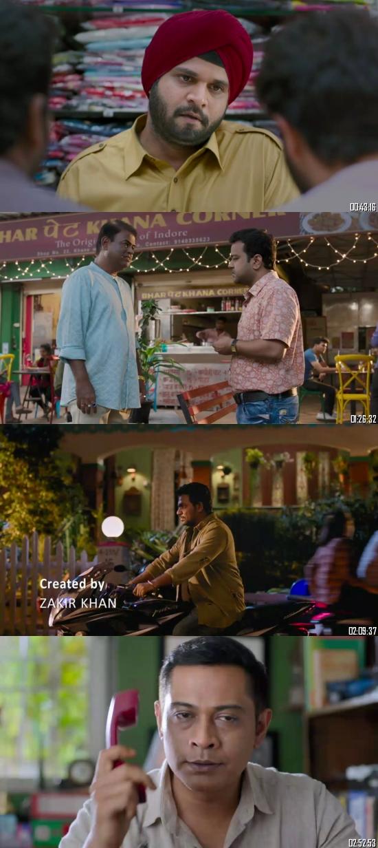 Chacha Vidhayak Hain Humare 2021 S02 Hindi WEB Series 720p 480p WEB-DL