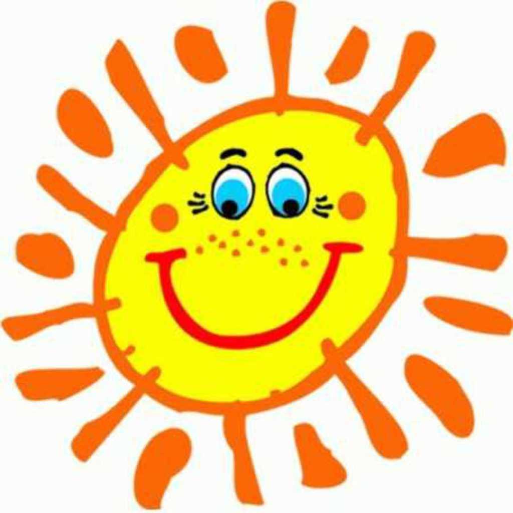 День солнца картинки для детей, про