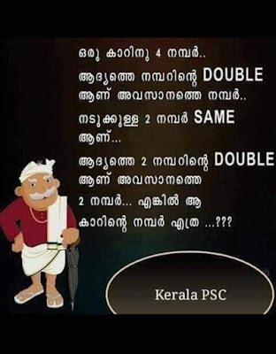 Kerala PSC Question with Answer