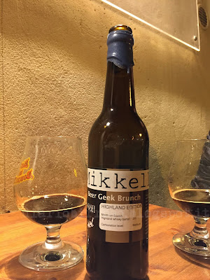 Mikkeller - Beer Geek Brunch Weasel (Highland Edition) 2009 birra recensione