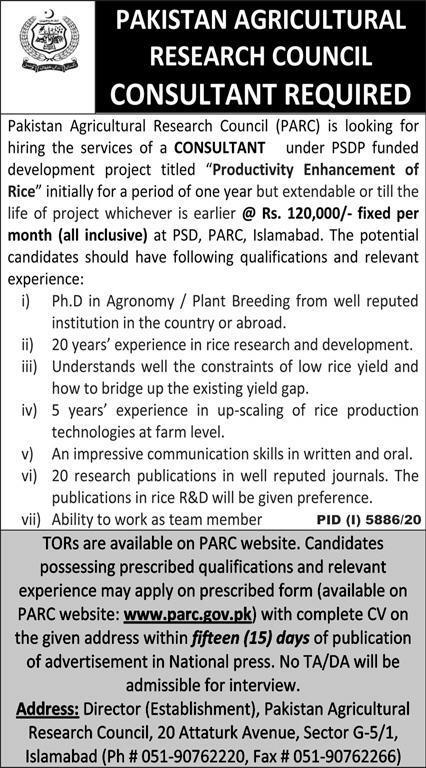 www.parc.gov.pk Jobs 2021 - Pakistan Agricultural Research Council (PARC) Jobs 2021 in Pakistan