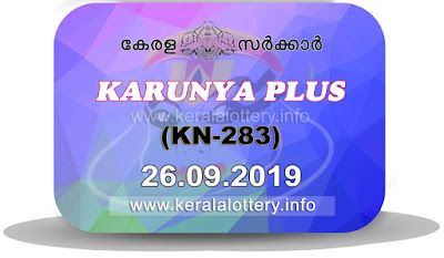 "KeralaLottery.info, ""kerala lottery result 26 09 2019 karunya plus kn 283"", karunya plus today result : 26-09-2019 karunya plus lottery kn-283, kerala lottery result 26-09-2019, karunya plus lottery results, kerala lottery result today karunya plus, karunya plus lottery result, kerala lottery result karunya plus today, kerala lottery karunya plus today result, karunya plus kerala lottery result, karunya plus lottery kn.283 results 26-09-2019, karunya plus lottery kn 283, live karunya plus lottery kn-283, karunya plus lottery, kerala lottery today result karunya plus, karunya plus lottery (kn-283) 26/09/2019, today karunya plus lottery result, karunya plus lottery today result, karunya plus lottery results today, today kerala lottery result karunya plus, kerala lottery results today karunya plus 26 09 19, karunya plus lottery today, today lottery result karunya plus 26-09-19, karunya plus lottery result today 26.09.2019, kerala lottery result live, kerala lottery bumper result, kerala lottery result yesterday, kerala lottery result today, kerala online lottery results, kerala lottery draw, kerala lottery results, kerala state lottery today, kerala lottare, kerala lottery result, lottery today, kerala lottery today draw result, kerala lottery online purchase, kerala lottery, kl result,  yesterday lottery results, lotteries results, keralalotteries, kerala lottery, keralalotteryresult, kerala lottery result, kerala lottery result live, kerala lottery today, kerala lottery result today, kerala lottery results today, today kerala lottery result, kerala lottery ticket pictures, kerala samsthana bhagyakuri"