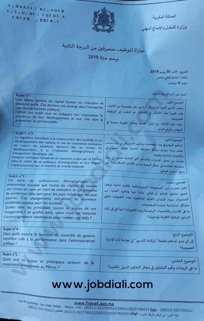 Exemple Concours Administrateurs 2ème grade - Ministère de l'Emploi et de l'Insertion Professionnelle