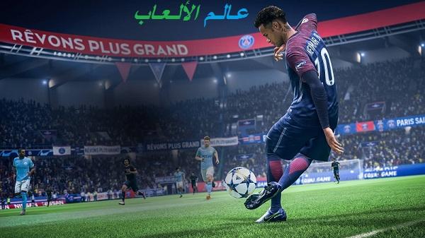 تحميل لعبة Fifa 19 بآخر تحديث للكمبيوتر