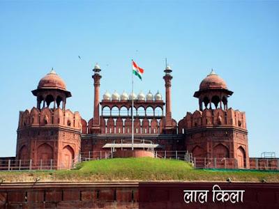 शाहजहां के काल में स्थापत्य कला का चरमोत्कर्ष | mThe climax of architecture during the reign of Shah Jahan