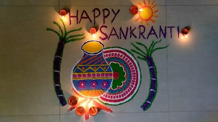 Sankranthi Muggulu Designs Updated For Year 2021