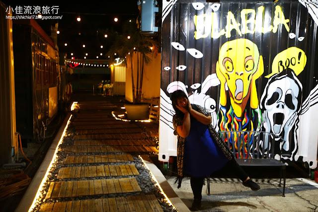 新竹走跳貨櫃市集拍照裝置藝術,彩繪貨櫃市集