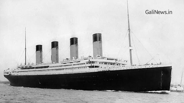 क्या सच में टाइटैनिक डूब गया था | Did the titanic really sink