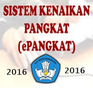 Download Sistem Baru BKN ( Kenaikan Pangkat ) Tahun 2016
