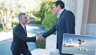 Οριστικά εκτός Αιγαίου τα AWACS του ΝΑΤΟ
