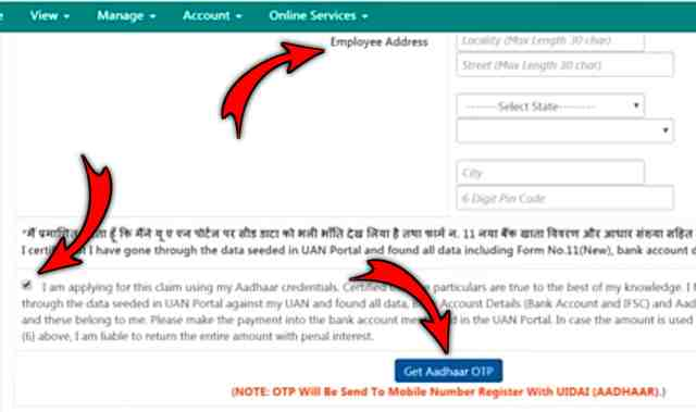 Select form for pf withdrawal