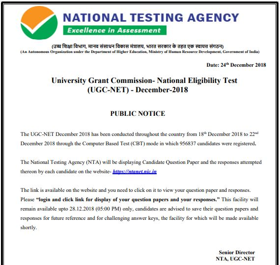image : UGC NET Question Paper and Candidate Responses @ cbse-net.in