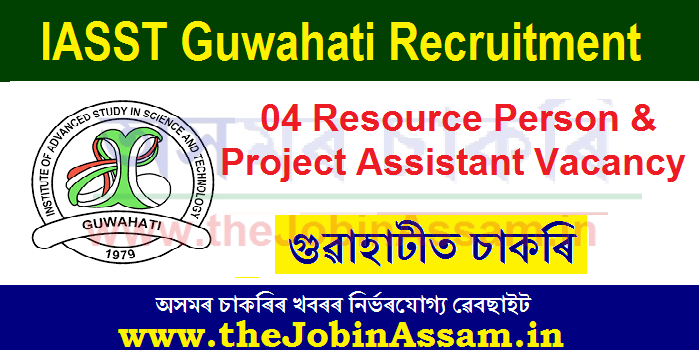 IASST Guwahati Recruitment 2021: 04 Resource Person & Project Assistant Vacancy