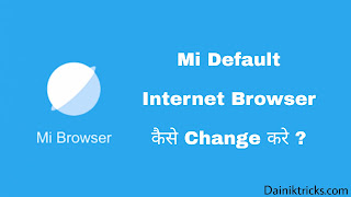 Mi ke kisi bhi mobile me default internet browser kaise change kare