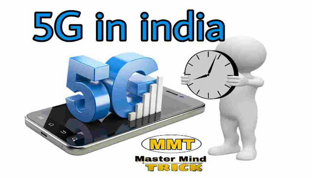 what is 5g,5g network,5g technology,5g what is 5g,4g vs 5g,5g phone,5g in india