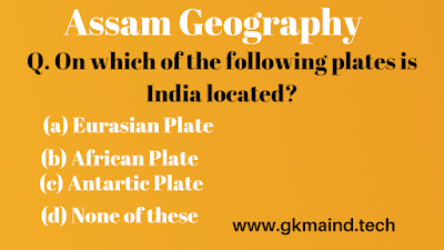 Geography Questions and Answers   for competitive exams   50+ MCQs