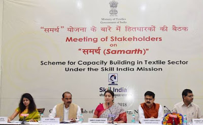 16 State Governments Sign MoU with Textiles Ministry to Impart Skill Training to Workers
