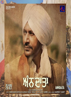 Anndaata mp3 song by Harbhajan Maan - DjPunjab