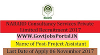 NABARD Consultancy Services Private Limited Recruitment 2017– Project Assistant