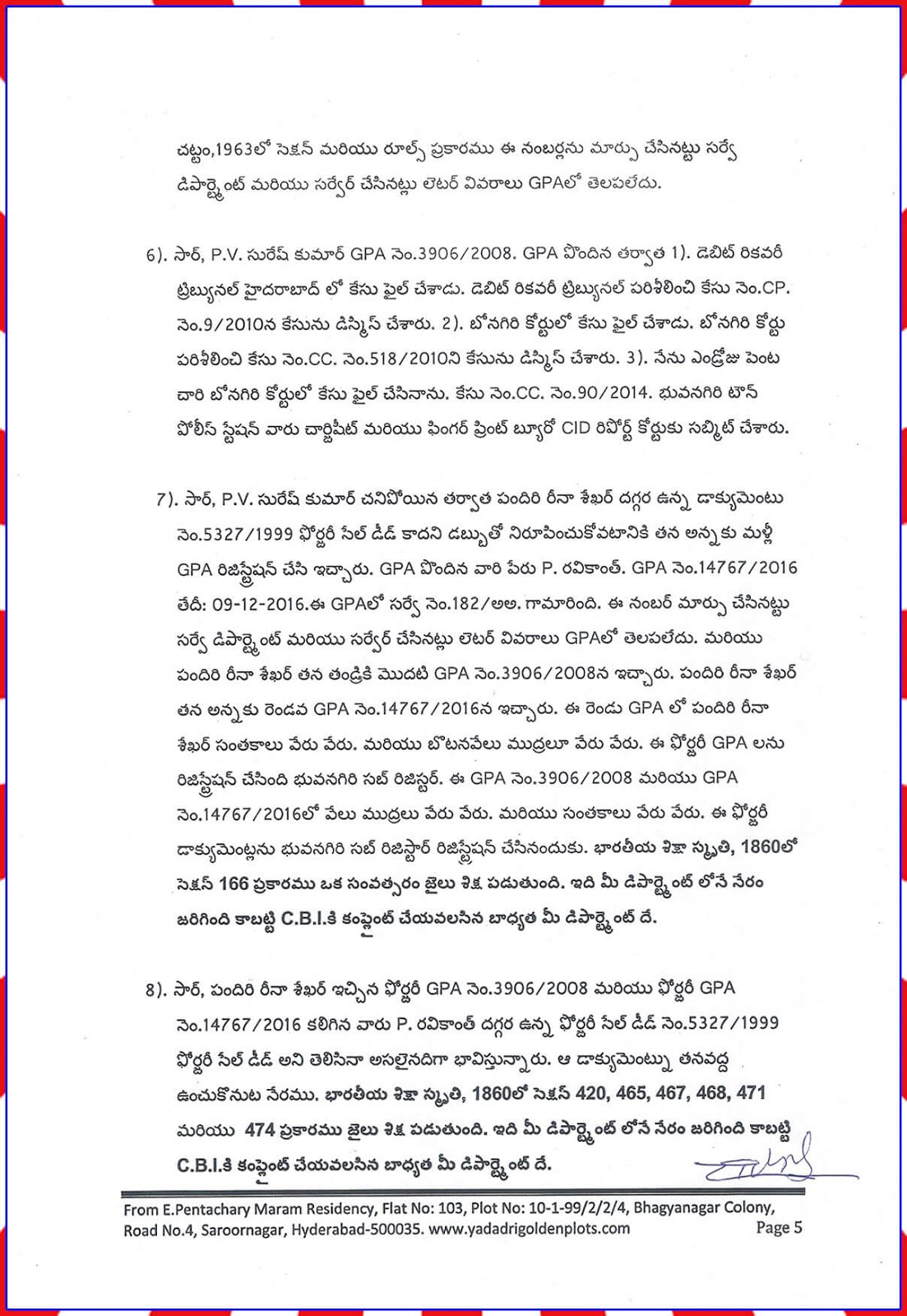 Sub-Registrar Bhongiri (2301)