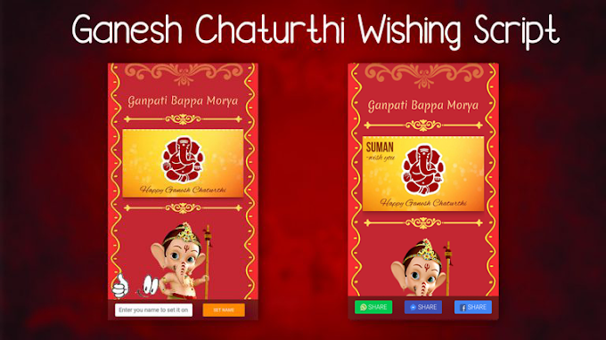 Happy Ganesh Chaturthi Wishing Script Download For Blogger & PHP (Free)