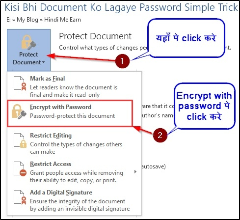 Protect Document pe click kare