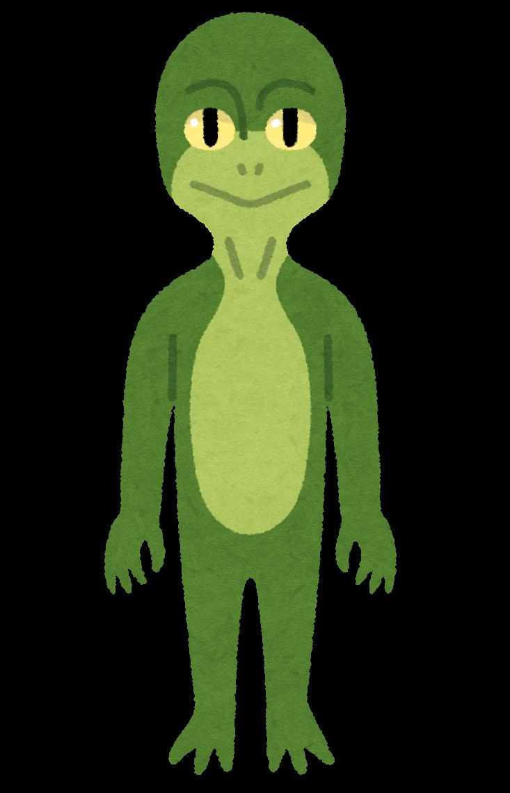 恐竜人間のイラスト   かわいいフリー素材集 いらすとや